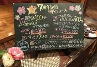 IMG_0124 (1)